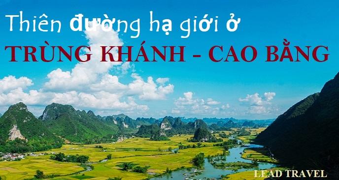 Trùng Khánh Cao Bằng